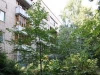 Kazan, Gastello st, house 18. Apartment house