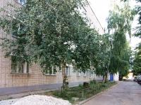 Казань, улица Гастелло, дом 20. многоквартирный дом