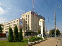 Казань, улица Патриса Лумумбы, дом 4. офисное здание