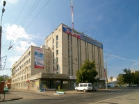 Kazan, Patris Lumumba st, house 4. office building