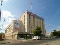 Kazan, Patris Lumumba st, house 4. office building