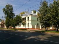 Казань, улица Патриса Лумумбы, дом 21. многоквартирный дом