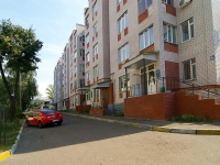 Kazan, Patris Lumumba st, house 28А. Apartment house