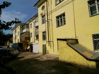 Kazan, Patris Lumumba st, house 28. Apartment house