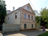 Kazan, Patris Lumumba st, house 30. Apartment house