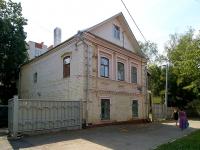 Казань, улица Патриса Лумумбы, дом 30. многоквартирный дом