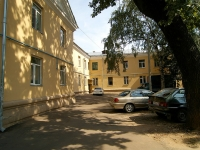 Kazan, Patris Lumumba st, house 36. Apartment house