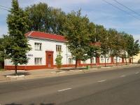 Казань, улица Патриса Лумумбы, дом 39. многоквартирный дом