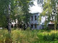neighbour house: st. Patris Lumumba, house 45. health center Медико-санитарная часть, ОАО Казанское авиапредприятие