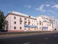 Казань, улица Гвардейская, дом 20. многоквартирный дом
