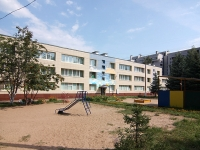 neighbour house: st. Gvardeyskaya, house 30. nursery school №305, Ласточка