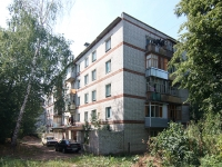 neighbour house: st. Gvardeyskaya, house 36А. Apartment house