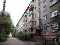 neighbour house: st. Gvardeyskaya, house 46/1. Apartment house