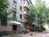 neighbour house: st. Gvardeyskaya, house 46/2. Apartment house