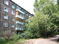 neighbour house: st. Gvardeyskaya, house 50. Apartment house