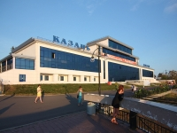 Казань, порт Казанский речной порт, улица Девятаева, дом 1