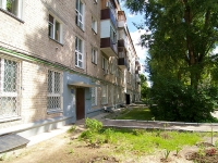 Kazan, Ibragimov avenue, house 2. Apartment house