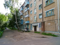 Kazan, avenue Ibragimov, house 1. Apartment house