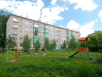 Kazan, Ibragimov avenue, house 7. Apartment house