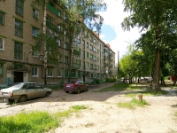 Kazan, avenue Ibragimov, house 11. Apartment house