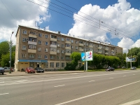 Kazan, avenue Ibragimov, house 14. Apartment house
