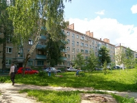Kazan, Ibragimov avenue, house 15. Apartment house