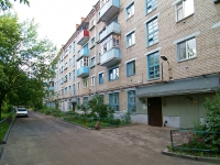 Kazan, avenue Ibragimov, house 17. Apartment house