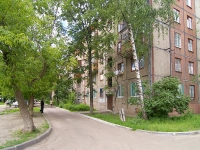 Kazan, Ibragimov avenue, house 22. Apartment house