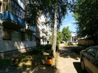 Kazan, Ibragimov avenue, house 26А. Apartment house