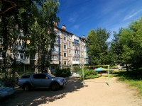 neighbour house: avenue. Ibragimov, house 28А. Apartment house