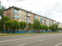 neighbour house: avenue. Ibragimov, house 29. Apartment house