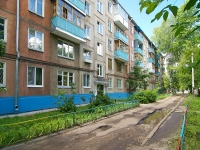 Kazan, Ibragimov avenue, house 29. Apartment house
