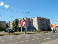 Kazan, Ibragimov avenue, house 32А. Apartment house