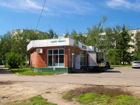 neighbour house: avenue. Ibragimov, house 32Б. store