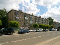neighbour house: avenue. Ibragimov, house 35. Apartment house