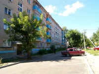 Kazan, Ibragimov avenue, house 39. Apartment house
