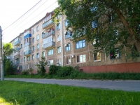 neighbour house: avenue. Ibragimov, house 40. Apartment house