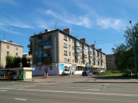 neighbour house: avenue. Ibragimov, house 41. Apartment house