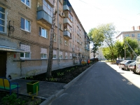 Kazan, Ibragimov avenue, house 41. Apartment house