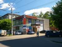 neighbour house: avenue. Ibragimov, house 43А. shopping center