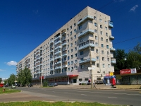 neighbour house: avenue. Ibragimov, house 45. Apartment house