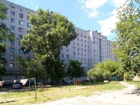 Kazan, Ibragimov avenue, house 45. Apartment house