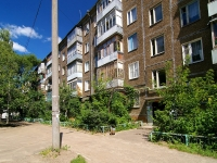 Kazan, Ibragimov avenue, house 47. Apartment house