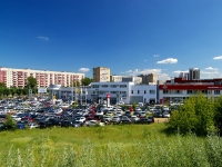 Казань, Ибрагимова проспект, дом 48. автосалон