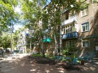Казань, Ибрагимова проспект, дом 51. многоквартирный дом