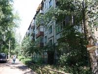 Казань, Ибрагимова проспект, дом 53. многоквартирный дом