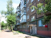 Kazan, Ibragimov avenue, house 55. Apartment house