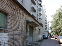 Kazan, Ibragimov avenue, house 61. Apartment house