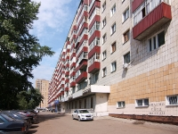 neighbour house: avenue. Ibragimov, house 63. Apartment house