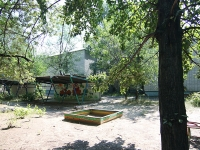 neighbour house: avenue. Ibragimov, house 71А. nursery school №207, Белоснежка